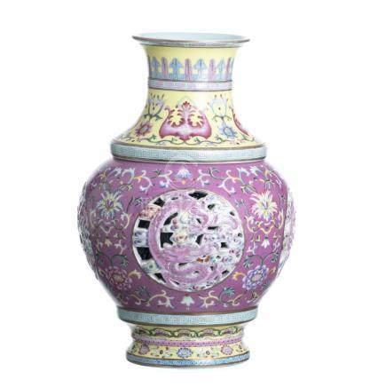 Chinese porcelain Reservoir vase