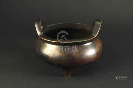 Copper Censer