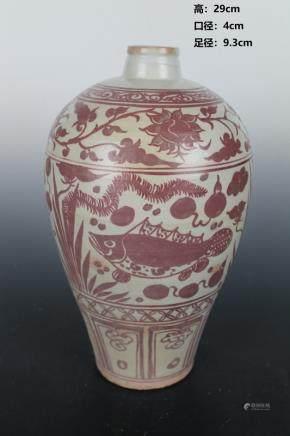 Yuan Red Glazed Algae Plum Bottle