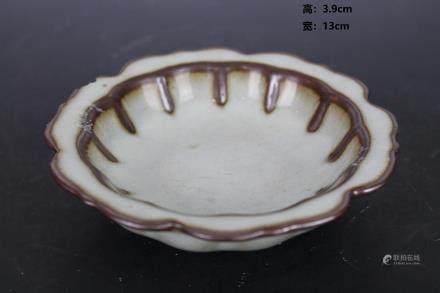 Song Guan Glaze Lotus Wash
