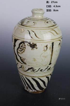 Song Cizhou Kiln Character Plum Bottle
