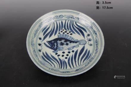 Ming Xuande Blue and Blue Fish Algae Bowl