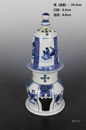 """Qing """"Ruo Shen Zhen Cang"""" Blue and White Lady Eight-Treasure Tower Smoker"""