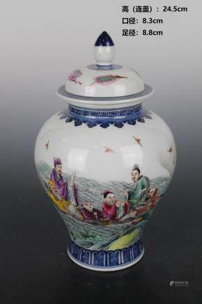 """Qing Qian Long Pastel """"Eight Immortals"""" General Jar"""