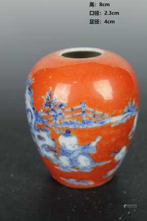 Qing Guang Xu Blue and White Coral Red Baby Play Water Cup
