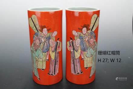 "Coral Red Pastel ""Fu Lu Shou"" Pen Holder"