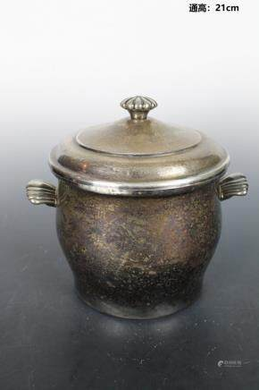 Copper Plated Silver Food Jar