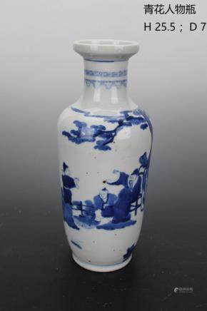 Blue and White Character Stick Bottle