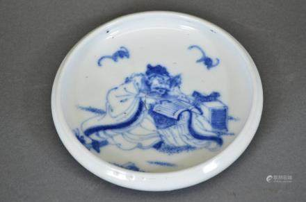 A FINE BLUE AND WHITE PORCELAIN DISH OF 'ZHONG KUI'