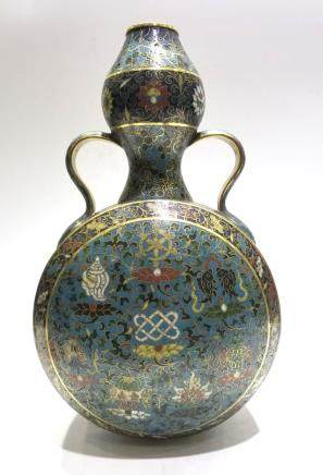 Chinese Cloisonne Flask Moon Vase with Handles