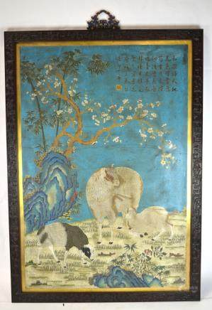 18th Cen. Chinese Cloisonne Wall Panel