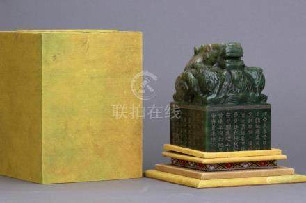 A nice carved spinach green jade seal/dragon finial