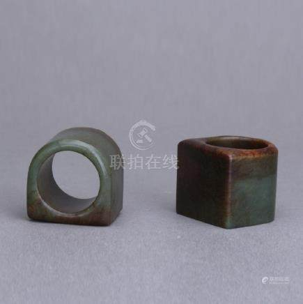 x2 celadon jade archer's rings