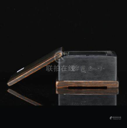 An old She inkstone with original wood case