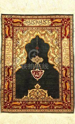 Fine Silk & Metal-Thread Hereke Rug (Signed),