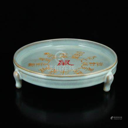 Sky Blue Glaze Ru Kiln Porcelain 3 Legs Brush Washer