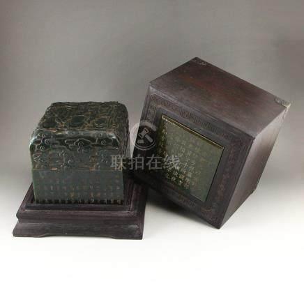 7.7 kg Qing Dy Hetian Jade Taoism Deity Fukurokuju Seal