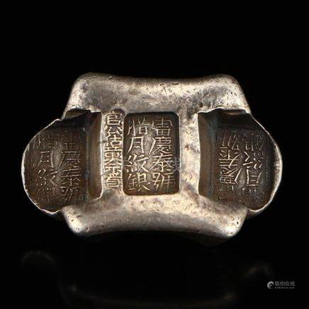 Chinese Qing Dynasty Sterling Silver Ingot
