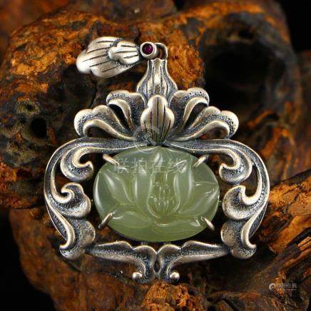 Vintage Chinese Sterling Silver Inlay Jade Pendant