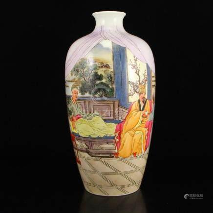 Chinese Qing Dynasty Famille Rose Figure Porcelain Vase