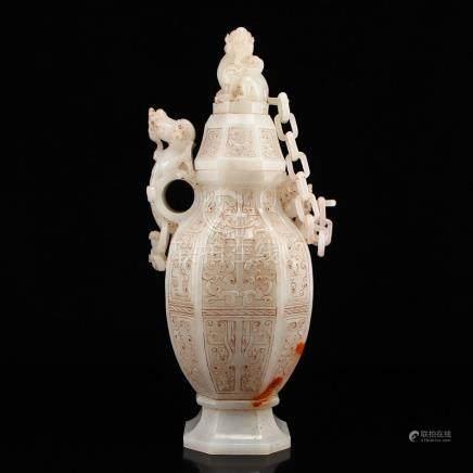 Vintage Chinese Hetian Jade Dragons & Phoenixes Vase