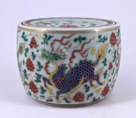 Ming DouCai Porcelain Cricket Box with Lid