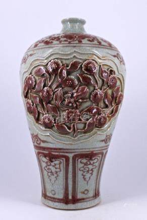Ming Red/White Porcelain Vase