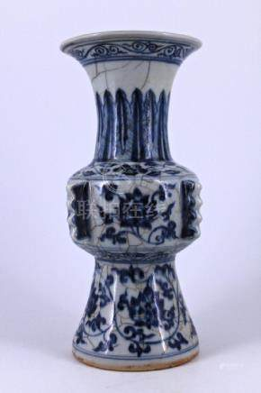 Ming Blue/White Floral Porcelain Vase
