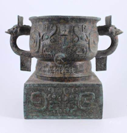Zhan Guo Bronze Pot with Double Handle