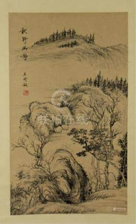Scrolled Hand Painting signed by Wang Shi Min