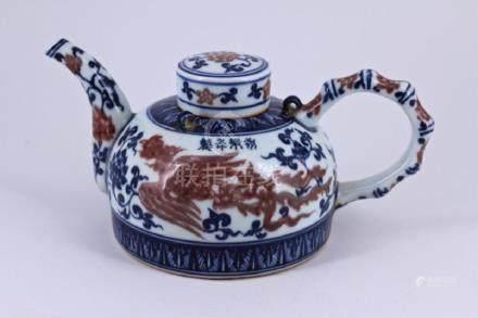 Ming Blue&White Phoenix Porcelain Teapot