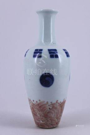 Qing Blue&White Under red Porcelain Vase