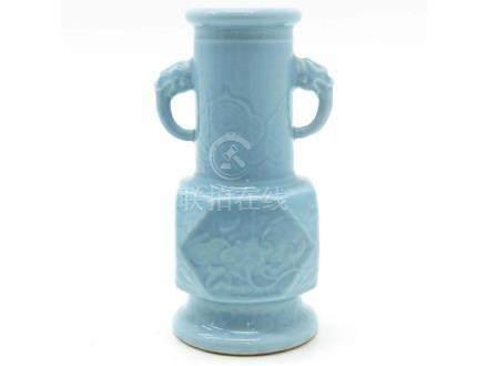 Fine Chinese monochrome blue vase, marked.