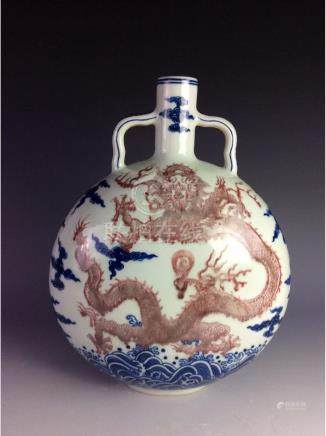 Chinese B/W moon flask vase with dragon mark on base