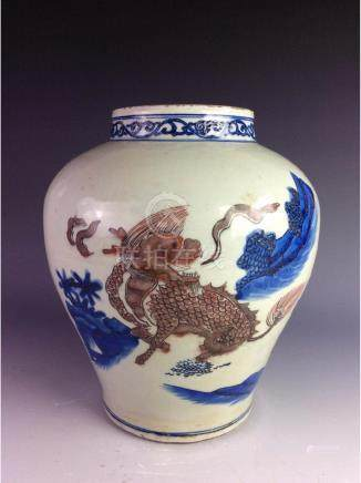 Vintage Ming period Chinese porcelian blue & white with