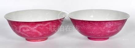民國 胭脂紅刻龍紋碗兩件