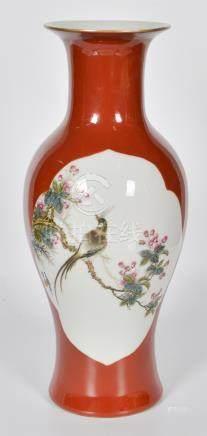 礬紅花鳥紋瓶