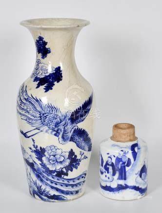 青花瓶及青花罐兩件