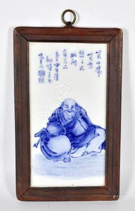 王步款青花帶框瓷板