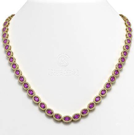20.62 CTW Amethyst & Diamond Halo Necklace Yellow Gold