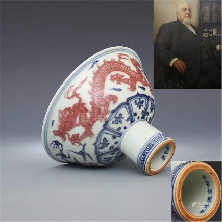 Ming Xuande Blue and white glaze red double dragon wear