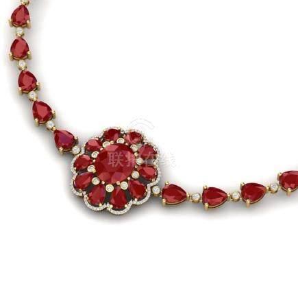 78.98 CTW Royalty Ruby & VS Diamond Necklace 18K Gold -
