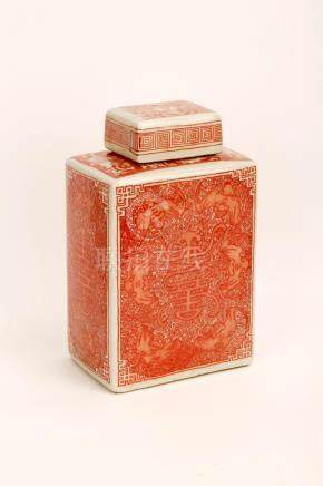 A QING DYNASTY STYLE UNDERGLAZE RED PORCELAIN SQUARE JAR AND