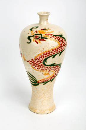 A DING YAO CELADON VASE,MEIPING.C585.