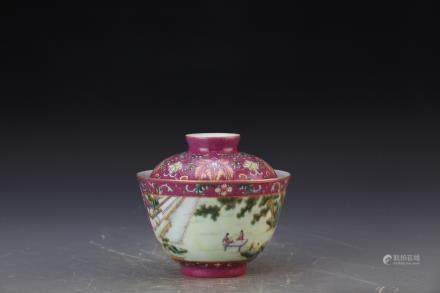 QIANLONG MARK, CHINESE FAMILLE ROSE BOWL AND COVER