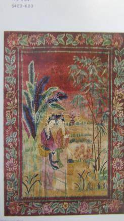 Chinese Art Decor Design Rug
