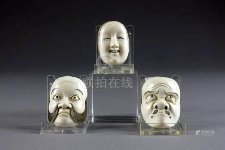 Trois petits Masques de Théâtre Nô. Aux visages expressifs. Ivoire sculpté et g
