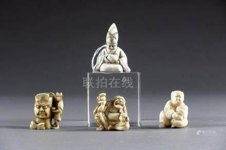 Collection de cinq Netsukés. Figurant démons et personnages dont un à tête mobi