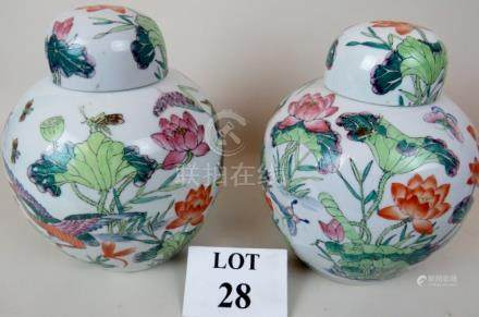 A pair of Chinese Famille Rose porcelain