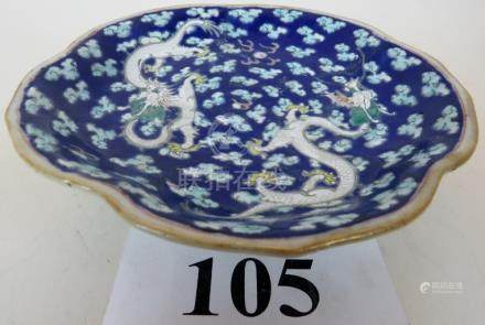 A 19th century Chinese porcelain dish, t